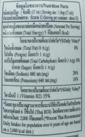 Healty fit - Informations nutritionnelles - en