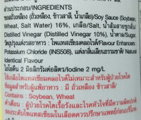 ซอสเหยาะจิ้ม healthy fit less sodium40% - Ingredients - th