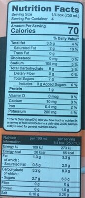 Coconut Almond beverage - Nutrition facts - fr