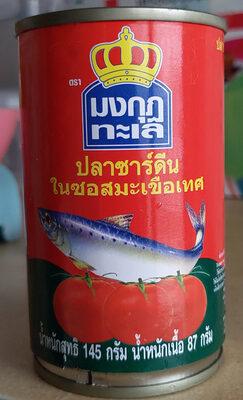 ปลาซาดีนในซอสมะเขือเทศ - Product