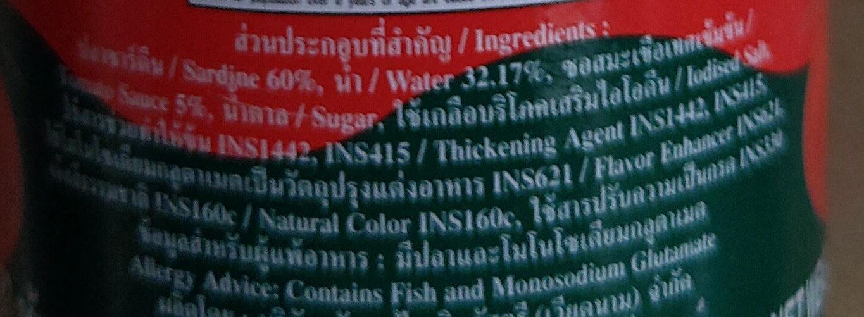 ปลาซาดีนในซอสมะเขือเทศ - Ingredients