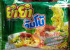 Yum Yum Jumbo Instant Noodles Pad Kee Mao 67G. - Produit