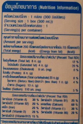 Lactasoy Soymilk - Voedingswaarden - en