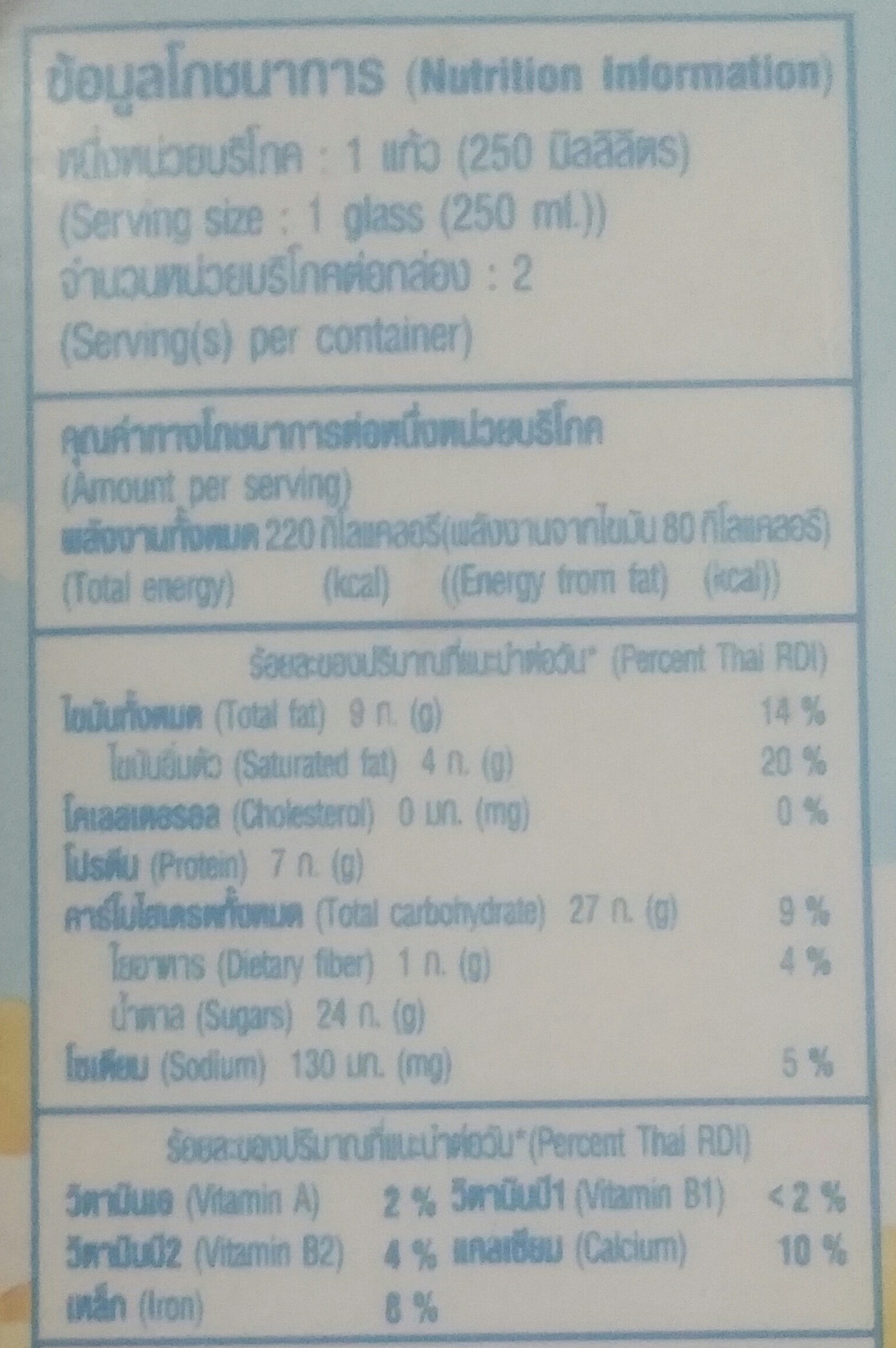 Lactasoy Original - Nutrition facts - en