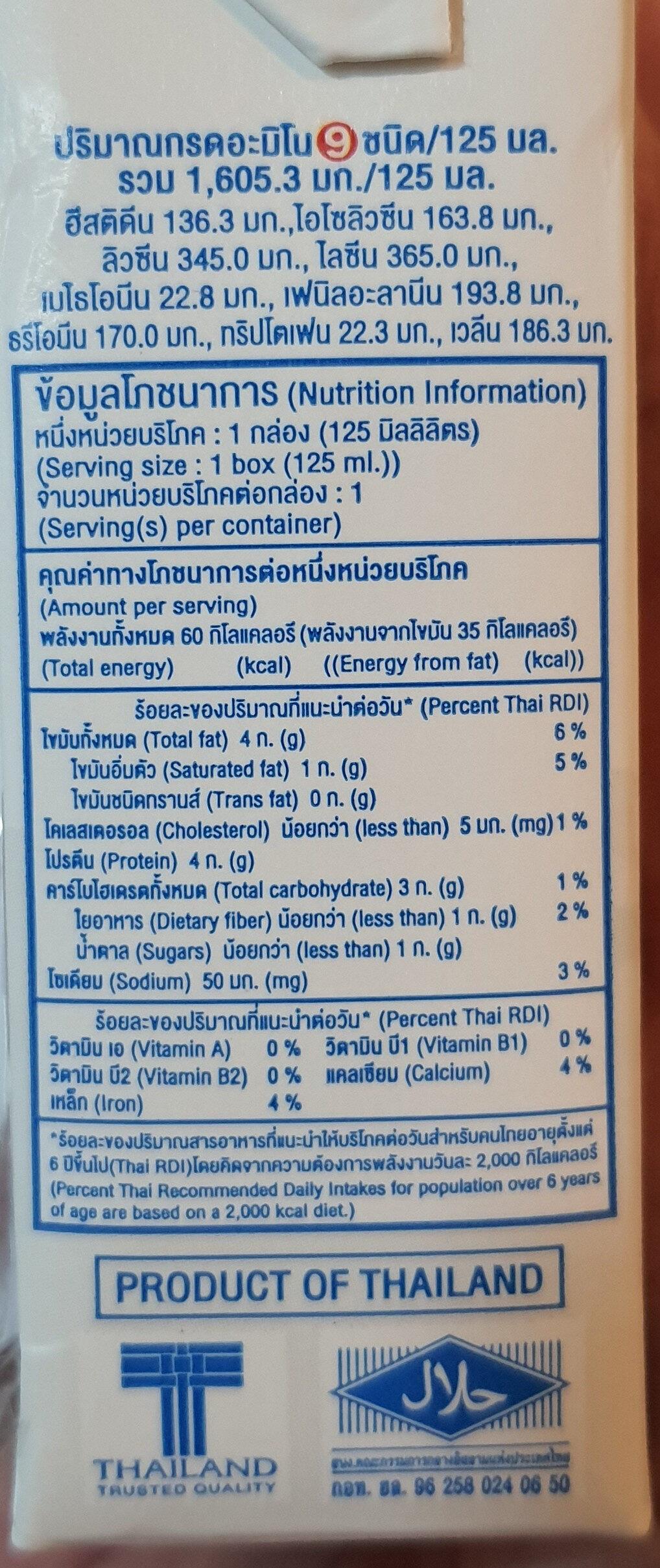 แลคตาซอย สูตรไม่หวาน - Valori nutrizionali - th