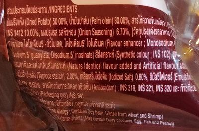 โรลเลอร์โคสเตอร์ รสหัวหอมทรงเครื่อง - Ingredienti - th