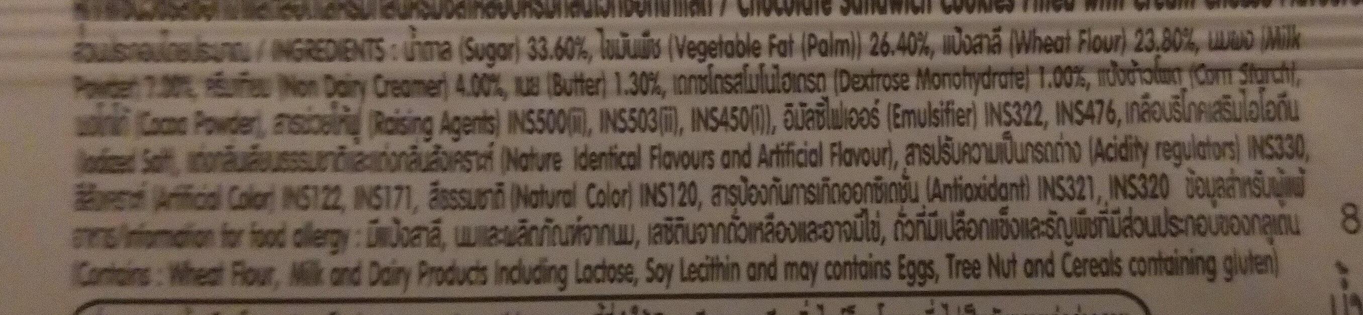 Creamo Gold Red Velvet - Ingredients - en