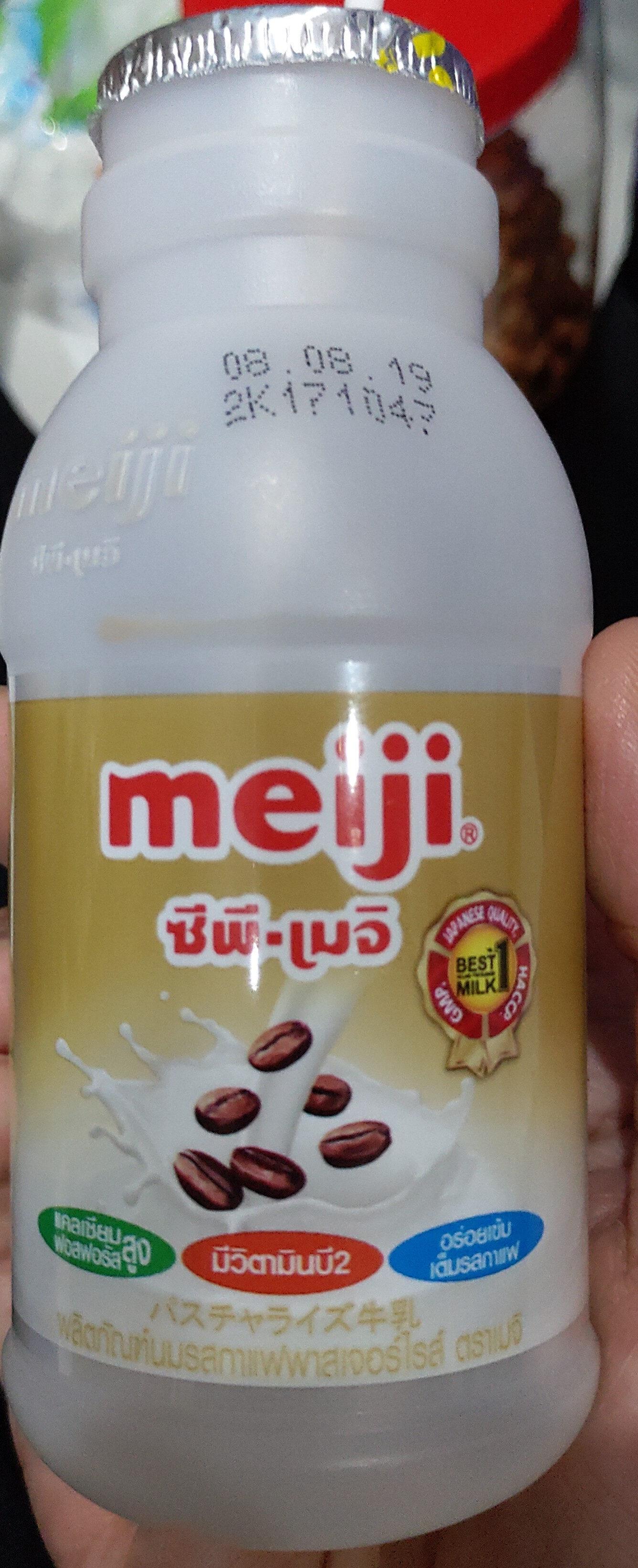 Coffee flavored milk Meiji - Produit - en