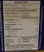 โยเกิร์ตชนิดก้อน รสธรรมชาติ ตราเมจิบัลแกเรีย - Nutrition facts