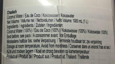 Eau de coco - Ingredients - en