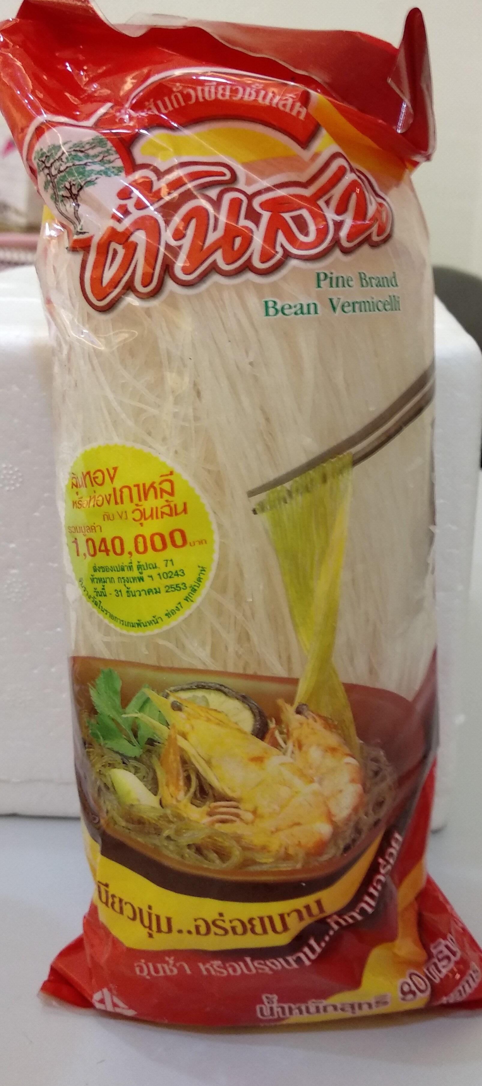 Pine Brand Bean Vermicelli 80G - Product - th