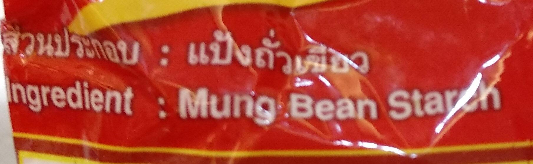 Pine Brand Bean Vermicelli 80G - Ingredients - th