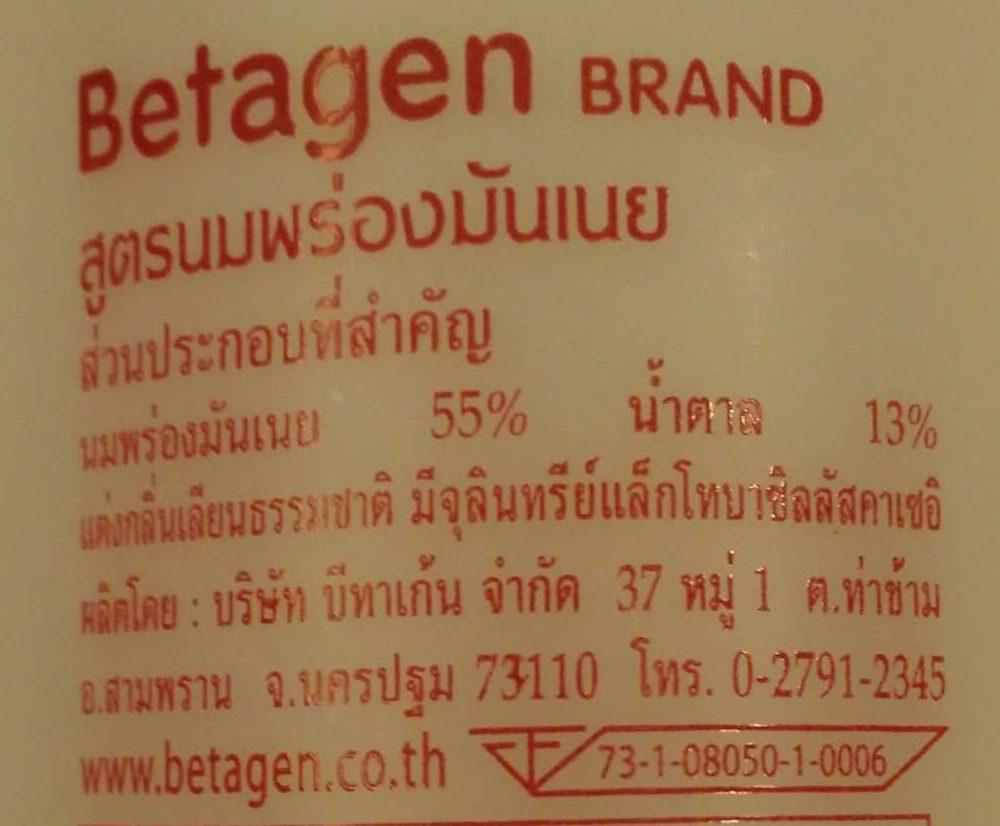 Betagen low fat formula - Ingrediënten