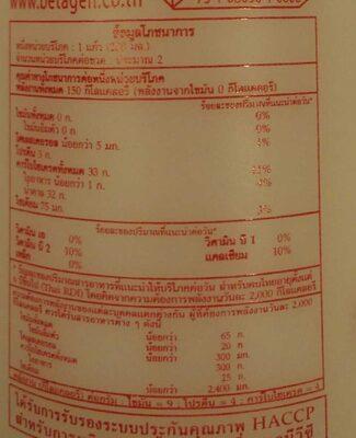 Betagen low fat formula - Voedingswaarden