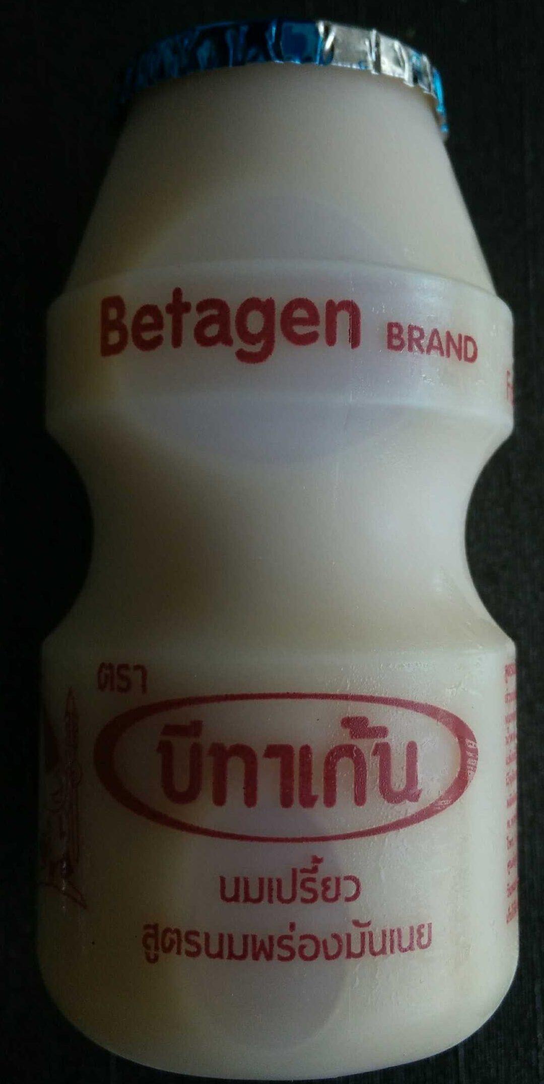 บีทาเก้น สูตรนมพร่องมันเนย - Product - th
