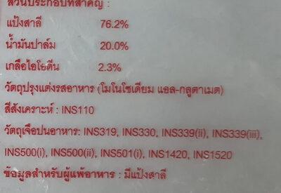 บะหมี่กึ่งสำเร็จรูป - Ingredienti - th