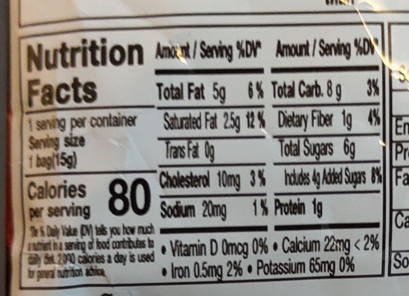 ยูโร่เบเกอรี่บอล - Informations nutritionnelles - th
