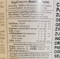 Thai Chili Paste - Nutrition facts - en