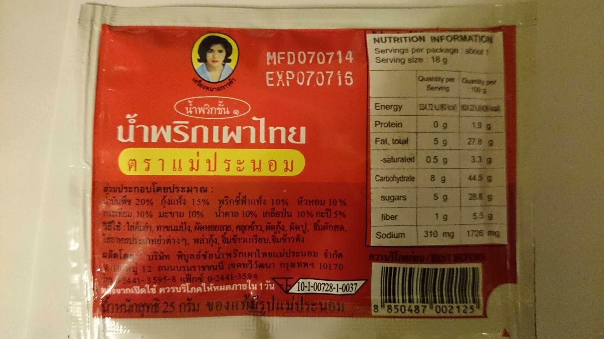 Thai Chilli Paste - Product - en