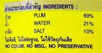 บ๊วยดอง - Ingredients - en