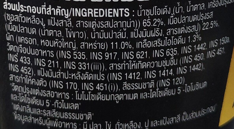 โอเด้ง - Ingredients