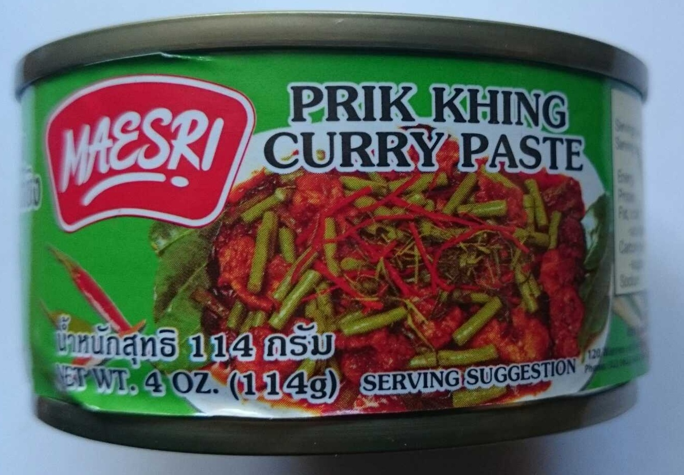Prik Khing Curry Paste - Product - en