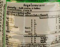 Fish sauce - Voedigswaarden