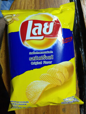 Lays chips - Product - en