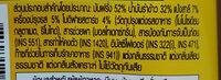Laysstackoriginal - Ingredients - en