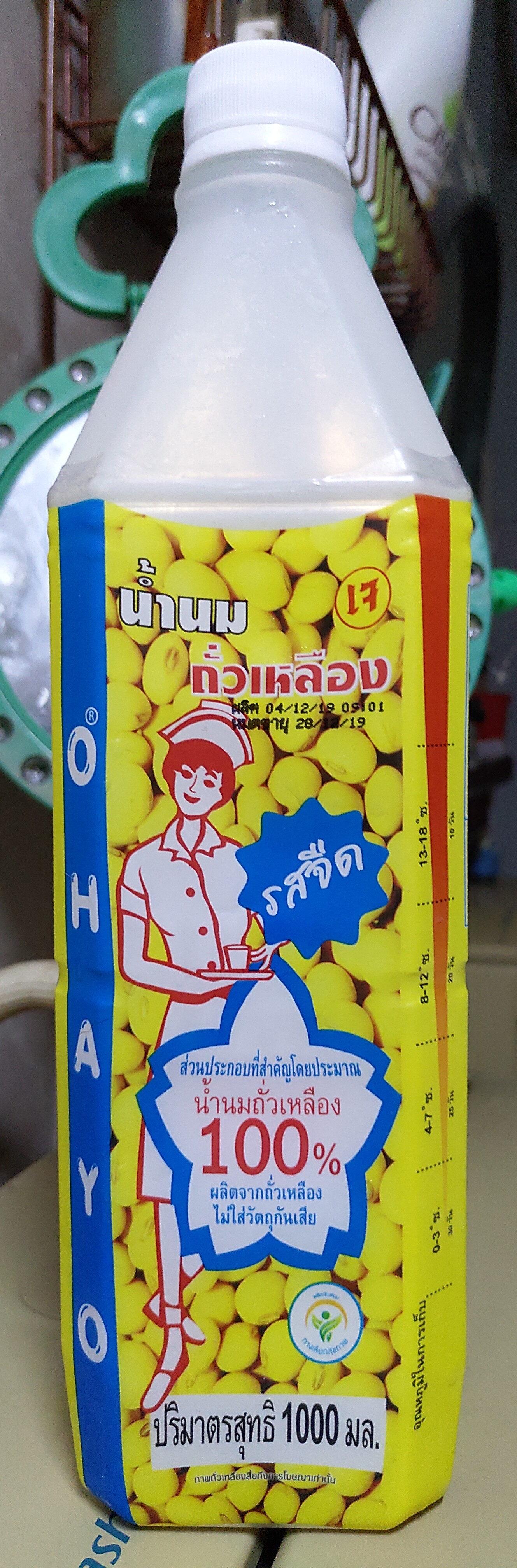 นมถั่วเหลือง รสจืด - Product - th