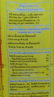นมถั่วเหลือง รสจืด - Voedingswaarden - th