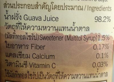 น้ำฝรั่ง 98% ดอยคำ - Ingrediënten