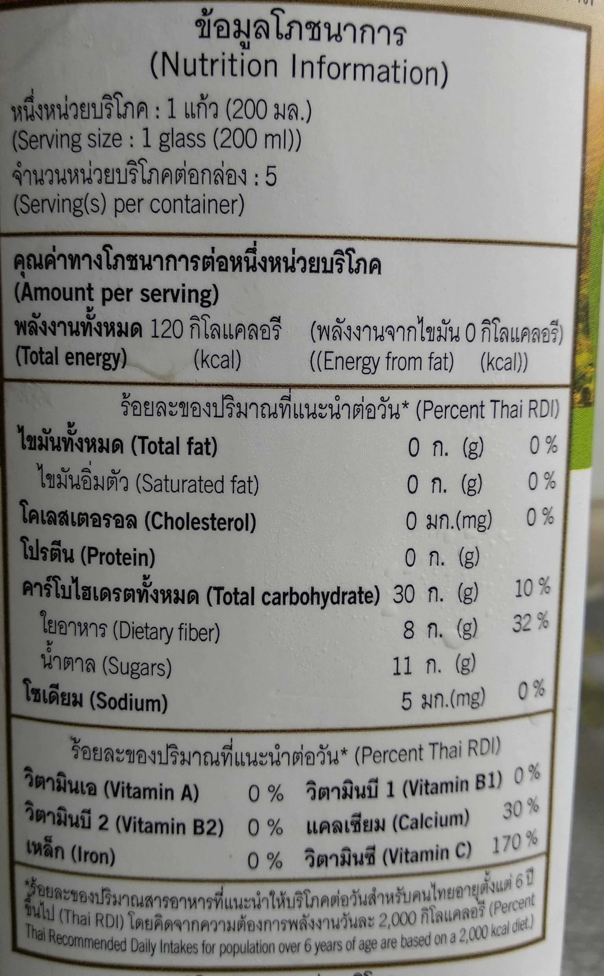 น้ำฝรั่ง 98% ดอยคำ - Voedigswaarden