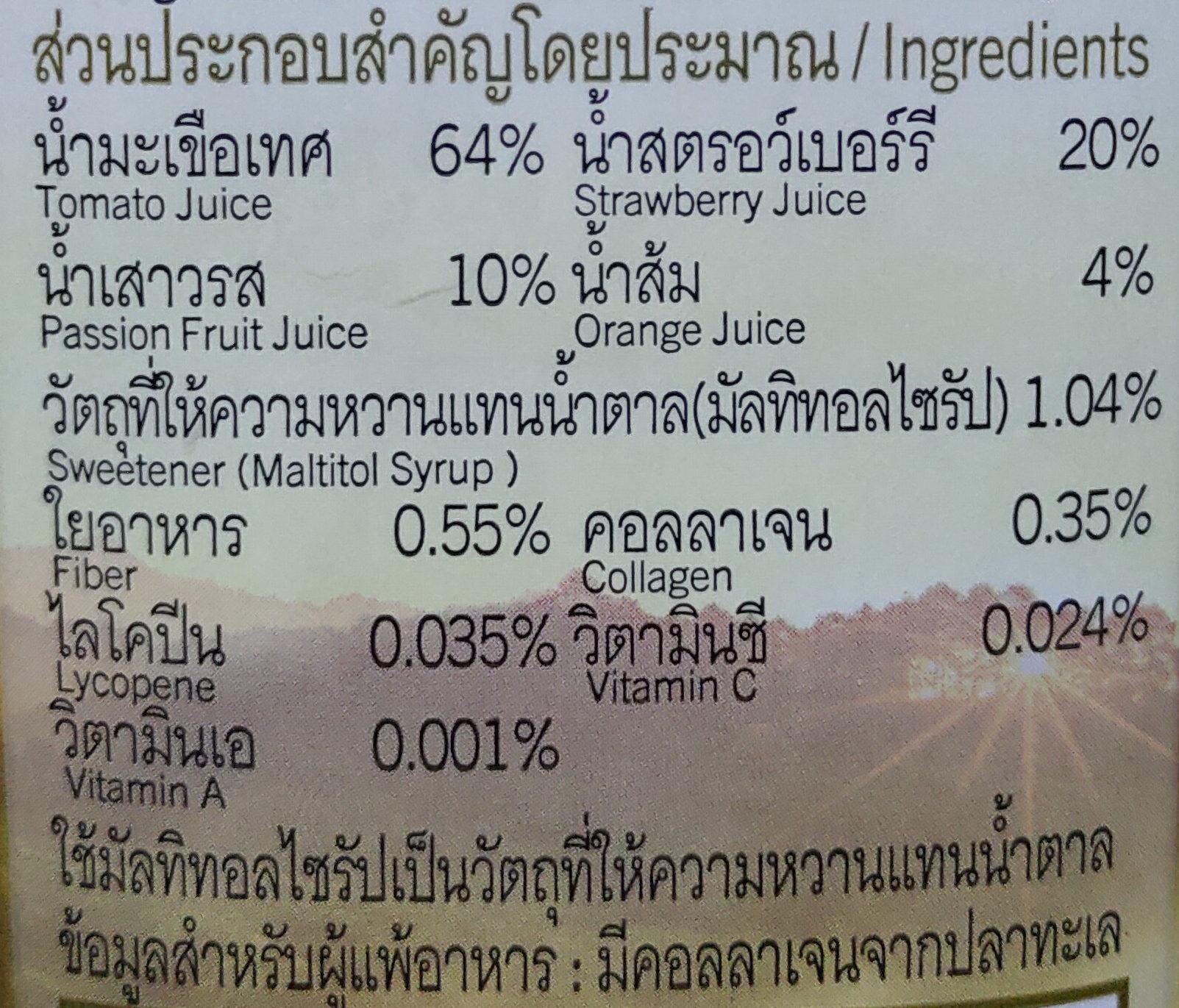 น้ำมะเขือเทศม็อกเทล - Ingredients