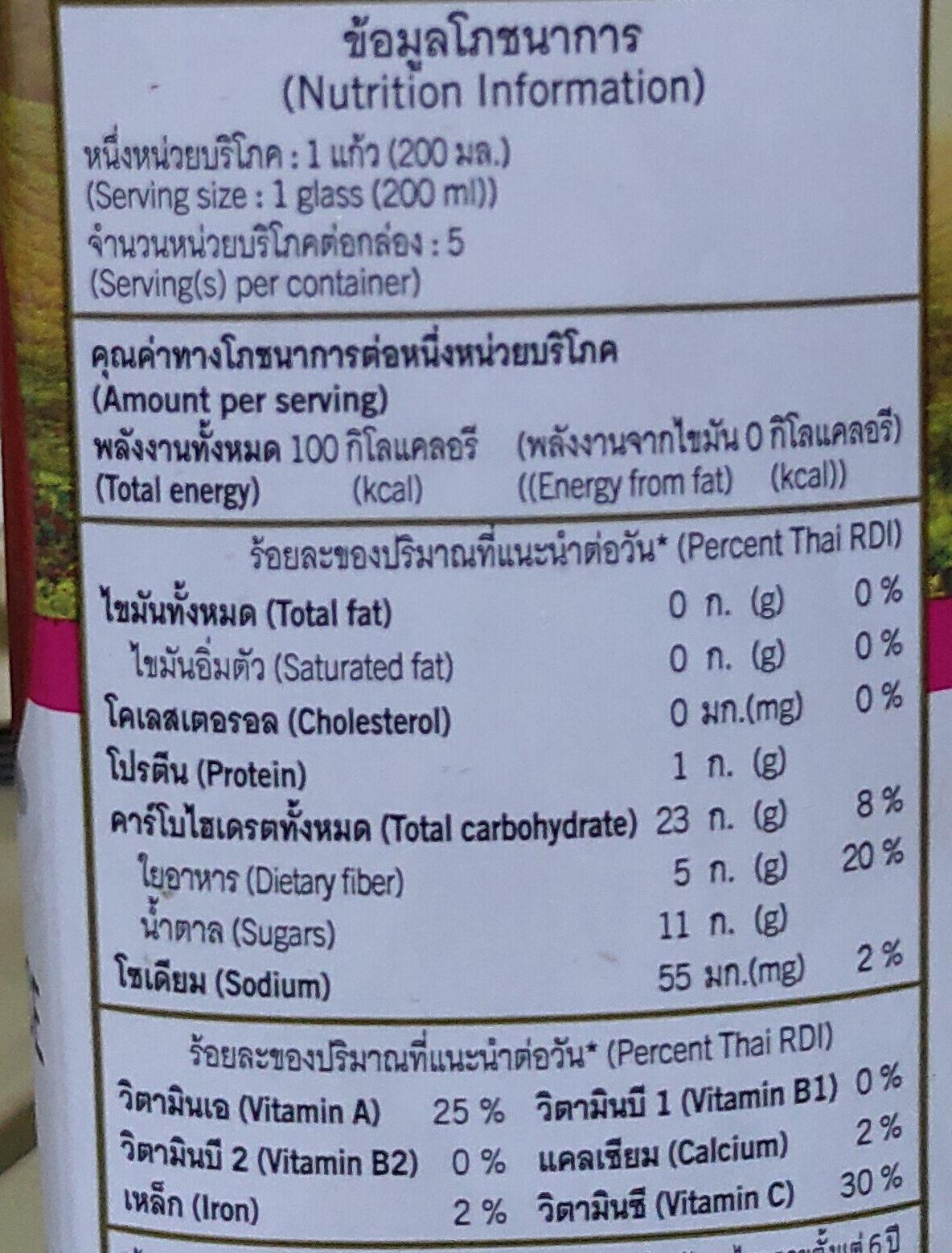 น้ำมะเขือเทศม็อกเทล - Nutrition facts