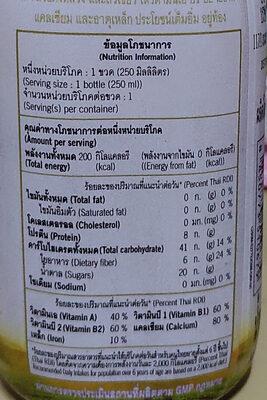 เครื่องดื่มธัญพืชถั่ว - Voedingswaarden - th
