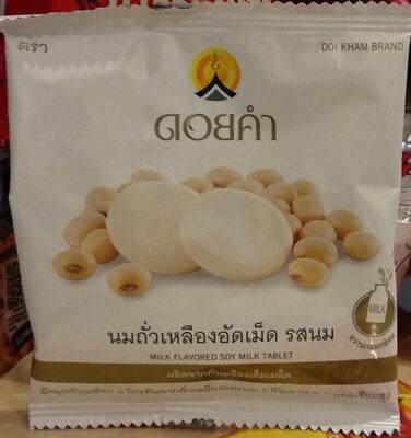 นมถั่วเหลืองอัดเม็ด - Product