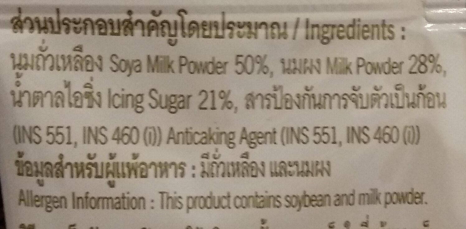 นมถั่วเหลืองอัดเม็ด - Ingredients