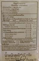 นมถั่วเหลืองอัดเม็ด - Nutrition facts