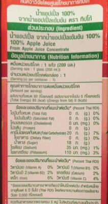 น้ำแอปเปิ้ล 100% ตราทิปโก้ - Informations nutritionnelles - th