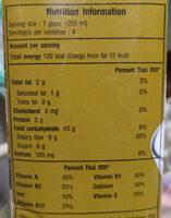 วี-ฟิท 7 ไรซ์ - Informations nutritionnelles