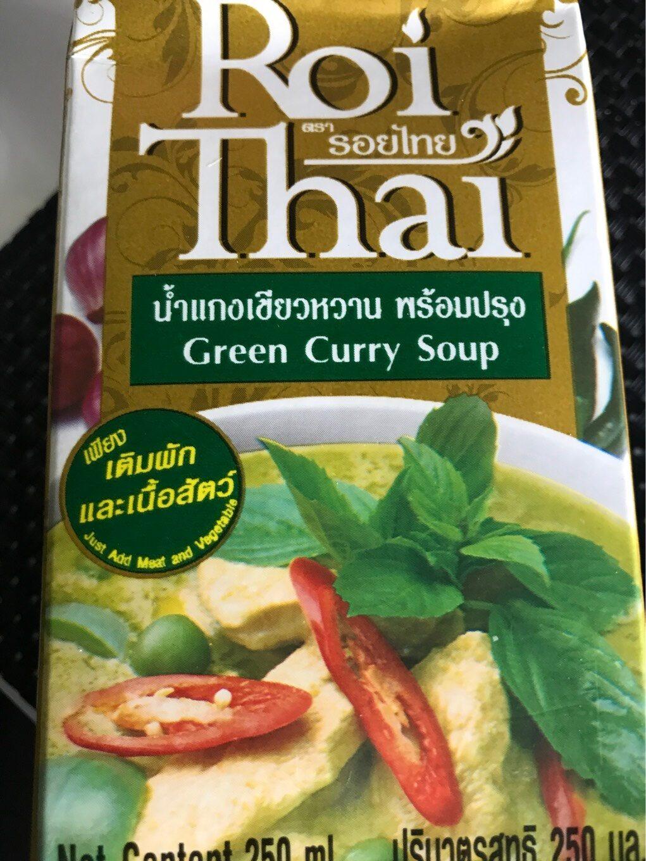 Roi Thai Green Curry Soup - Produit
