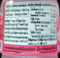 Fruitku - Informations nutritionnelles - en