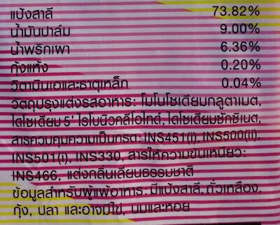 มาม่าต้มยำกุ้ง - Ingrediënten