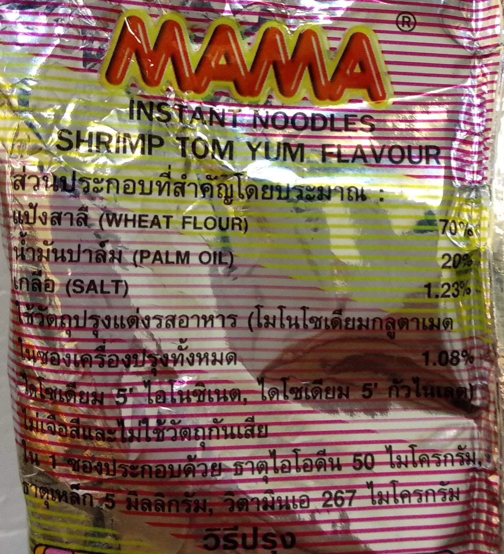 มาม่าต้มยำกุ้ง - 成分 - zh