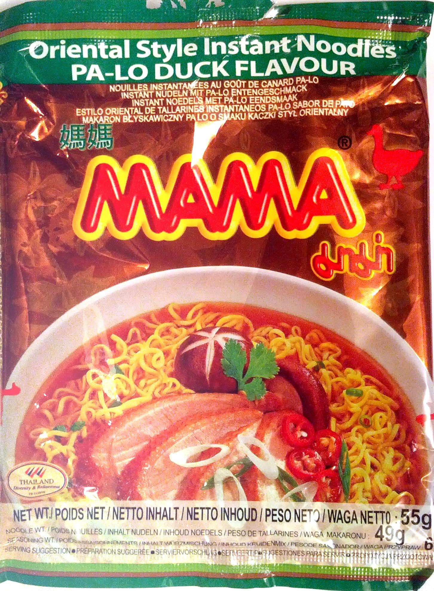 Mama - Product