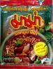 Instant Noodles Moo Nam Tok Flavour - Produit