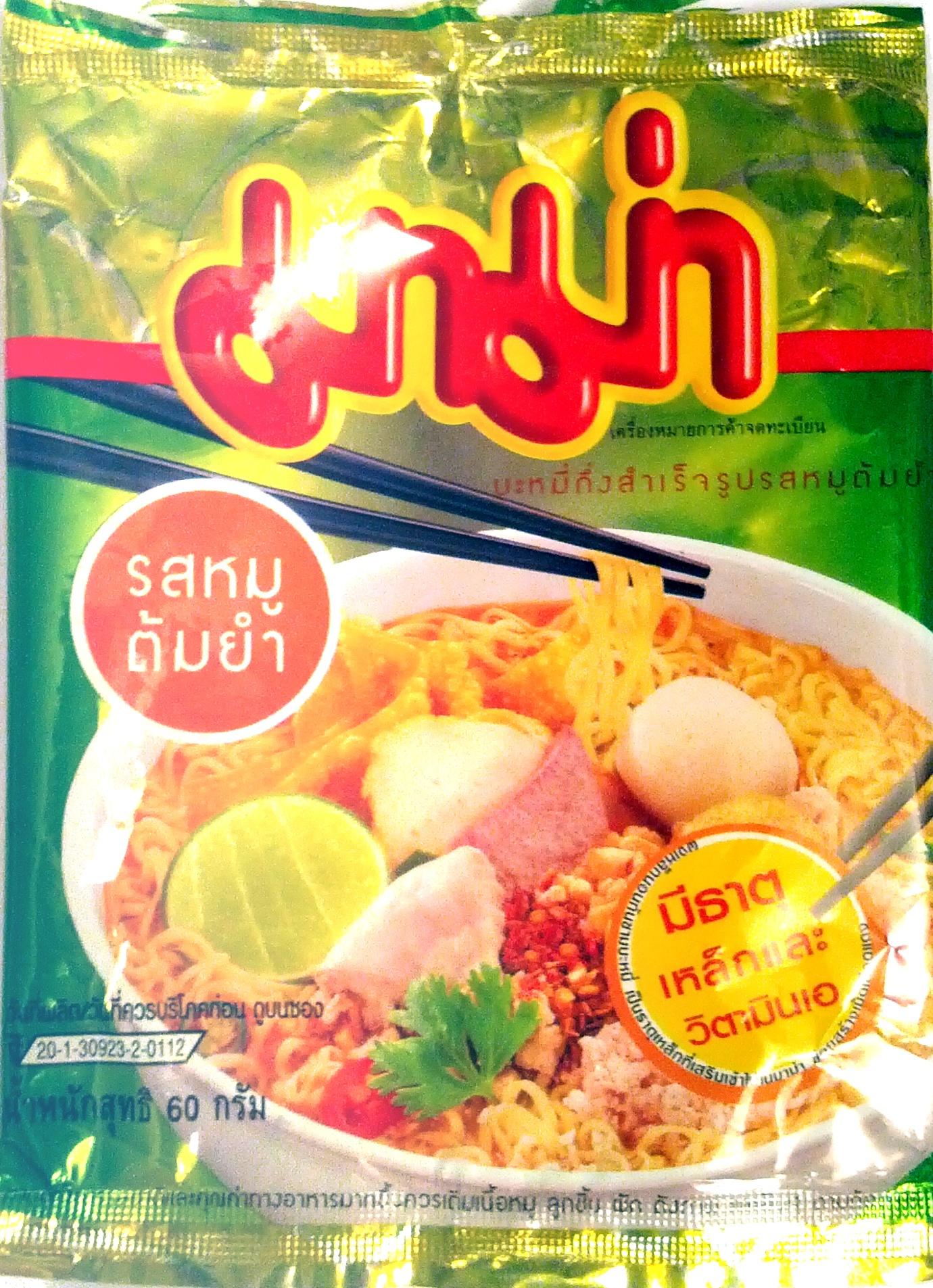 Instant Noodles Tom Yum Pork Flavour - Product - en