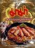 Instant Noodles Pork Flavour with Black Pepper - Product