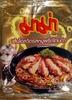 Instant Noodles Pork Flavour with Black Pepper - Produit